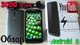 Micromax Canvas Power AQ5001 Обзор Смартфона, Android 5, 2 ГБ RAM,  АКБ 3000 мАч,Gorilla Glass