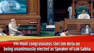 PM Modi congratulates Shri Om Birla on being unanimously elected as Speaker of Lok Sabha