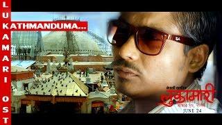 Kathmandu ma || Nepali Movie ||  LUKAMARI || लुकामारी || Feat. Saugat Malla