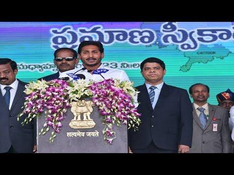 Jagan's maiden speech