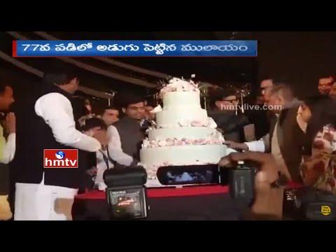 Mulayam Singh Yadav 77th Birthday Celebrations in Saifai | HMTV