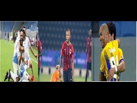أهداف الجزائريين في الدوري القطري هذا لاسبوع -سفيان هني- بن يطوا- ياسين براهيمي -تالق جزائري