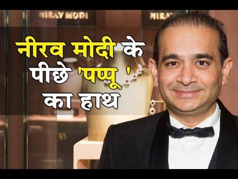 Nirav Modi, Mehul Choksi created shell companies to launder money, says ED...