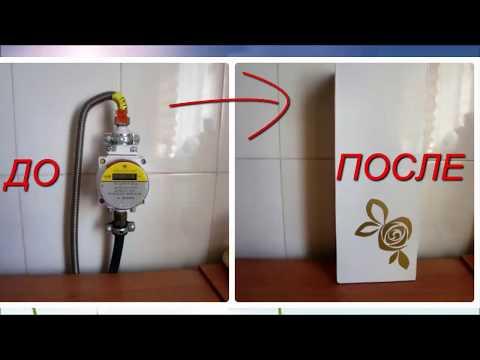 Как спрятать газовый счетчик на кухне фото идеи для квартиры