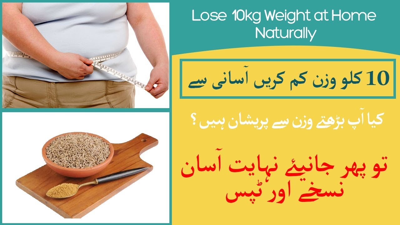 how to loss weight in one month at home