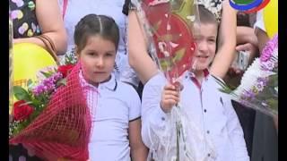 Торжественная линейка, посвященная Дню знаний, прошла в средней школе №8 города Избербаша