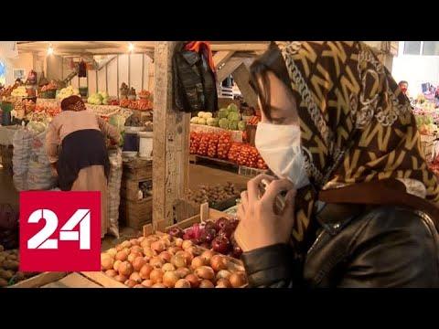 Разгул спекулянтов: на фоне эпидемии в Дагестане резко подорожал имбирь - Россия 24