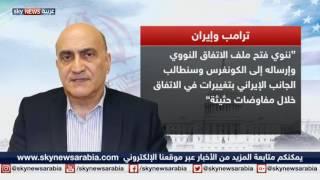 ترامب وإيران وبينهما العرب