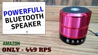 Powerfull Bluetooth Speaker only ay 449  from amazon MultiFunction