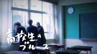 ウェブマガジン「ぽこぽこ」( http://www.poco2.jp/comic/blues/ )で...