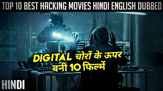 Top 10 Best Hacking Movies Hindi dubbed   Hackers   Computer base movies in hindi   Hollywoodsquad