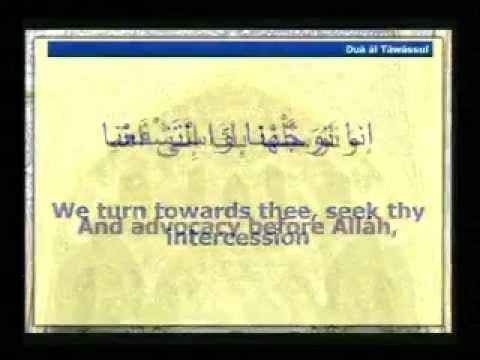 Dua Tawassul - Syed Muhammad Naqvi