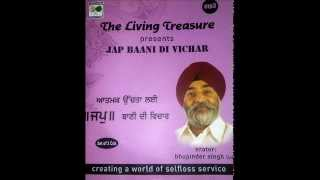 Jap Bani di  Vichar. Part 1. Veer Bhupinder Singhji ( English )