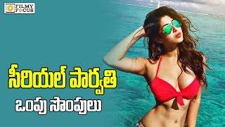 Repeat youtube video Bikini Avatar Of Sonarika Bhadoria Aka Parvati - Filmyfocus.com