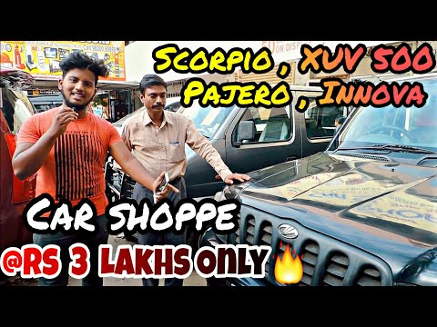 Low Budget USED Cars For Sale In Chennai | SecondHand Cars In TamilNadu