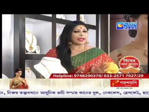 PARASMANI JEWELLERS CTVN Programme on Nov 11, 2018 at 1:30 PM