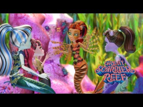 #MonsterHigh мультфильм на русском. Большой Кошмарный Риф: девочки русалки Монстр Хай резвятся.