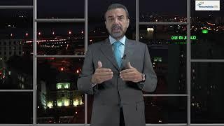 Perspectivas da economia brasileira em 2019