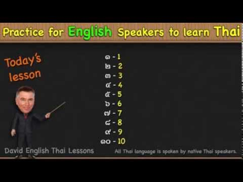Thai Lesson 16 - Numbers 1 to 10 - ENGLISH Speakers to Learn Thai Numbers