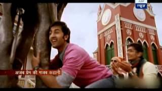 Love Story - Nigaar Khan reveals Ranbir Kapoor's 'Love Story' with Deepika and Katrina