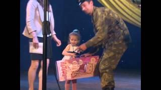 У Кіровограді  відзначили День прикордонника(, 2015-05-29T14:37:24.000Z)