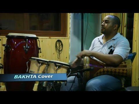 Marsli - Bakhta (Cover Cheb Khaled) | (مرسلي - بختة (كوفر الشاب خالد