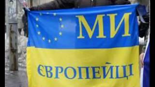 Україна Європейська держава