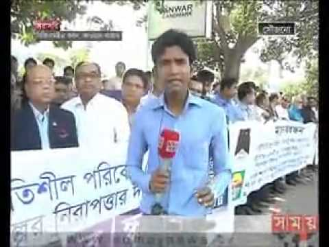 Business News (এ সময়ের বাণিজ্য), Somoy TV, 7 december 2013