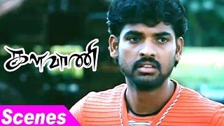 Kalavani | Kalavani Tamil Movie Scenes | Oviya Avoids Vimal | Vimal | Oviya | Kalavani Movie scenes