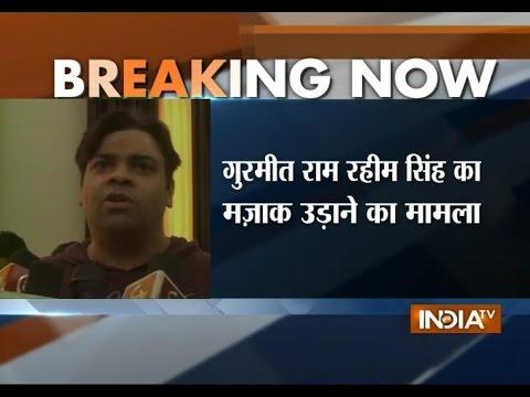 Kiku aka Palak of 'Comedy Nights With Kapil' Arrested For Mimicking Dera Chief Gurmeet Ram Rahim