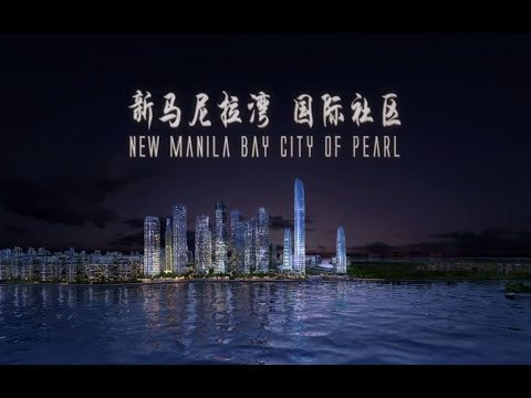 New Manila Bay City Of Pearl  - Animation Concept Version 1