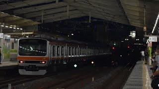 E231系元ミツB31編成 AT出場配給 南流山駅通過