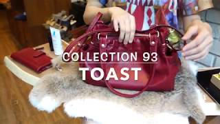 Hatsukoi Leather Bag - Collection 93 :: Toast