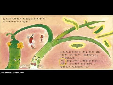 shu cai de hua zhuang wu hui