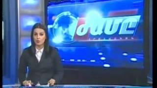 Armenia TV \