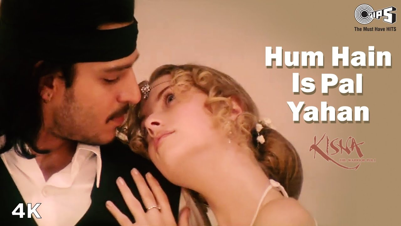 Romantic Song 'Hum Hai Is Pal Yahan' | Udit Narayan | Vivek Oberoi | A R Rahman | Kisna Movie Songs