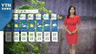 [날씨] 휴일 흐리고 후텁지근...내일 제주 장맛비 / YTN