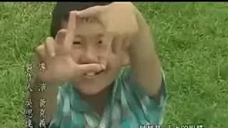 Дунгане о.Тайвань (трейлер сериала)