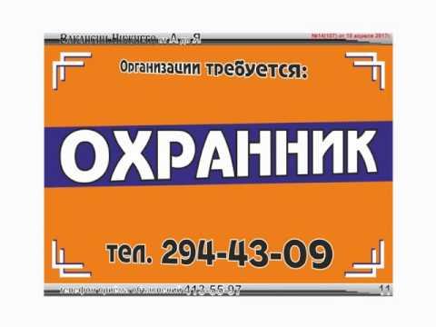 Оптима, медицинский центр, ООО Н. Новгород, ул. Советская