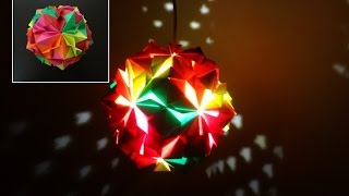 Paper Crafts (Diwali Decoration Ideas):Beautiful Multicoloured Origami Lantern