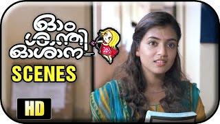 Om Shanti Oshana Movie Scenes HD | Nazriya meets Nivin Pauly in hospital | Vineeth Srinivasan