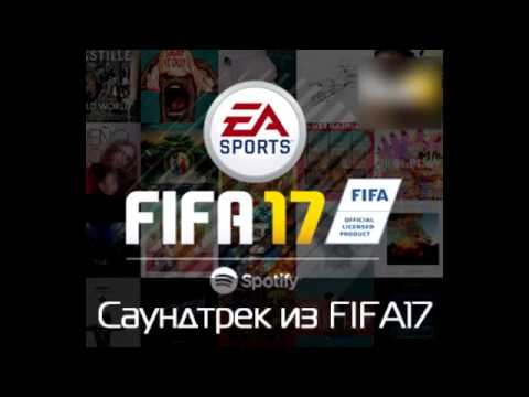 Beck - Up All Night (FIFA17)