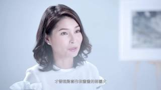Lancome: Love Your Age Campaign - Libby Lam 林凱思