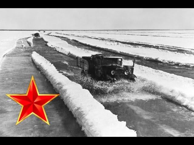 Эх, Ладога – Песни военных лет – Лучшие фото – Эх Ладога родная Ладога!