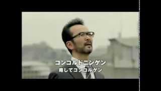 静岡県民ならだれでも知ってるCMです!コンコルド人間第二弾.