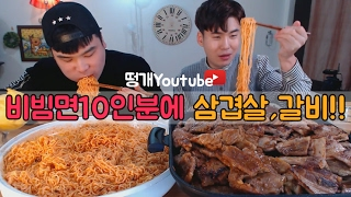 Pork ribs and ribs, Spicy Noodles   social eating