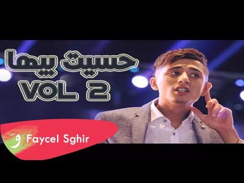 Faycel Sghir ft Japoni | حسيت بيها| Vol 2