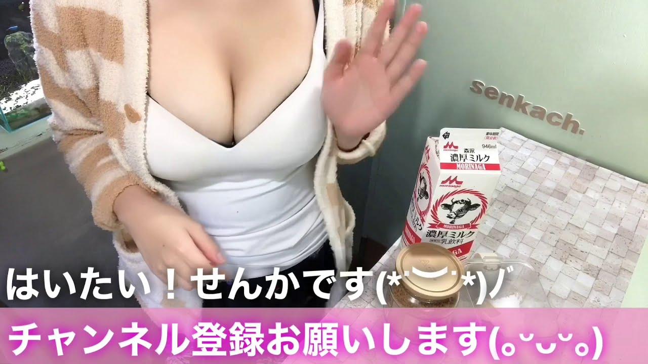 【おうちカフェ】ダルゴナコーヒー作ってみた!How to cook Dalgona coffee 달고나커피 beaten coffee 达格纳咖啡 whipped coffee