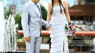 Свадьба Ольга и Андрей (Видеограф Евгений)