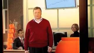 Рекламный Ролик Академии Биржевой Торговли